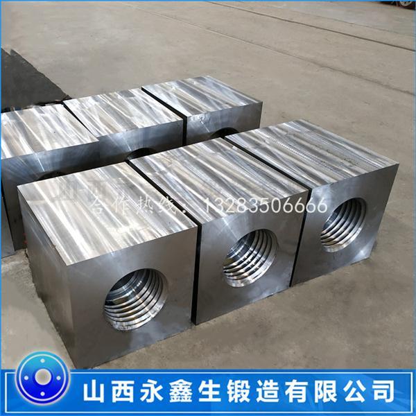 4330V压裂泵锻件